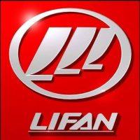 Lifan.jpg