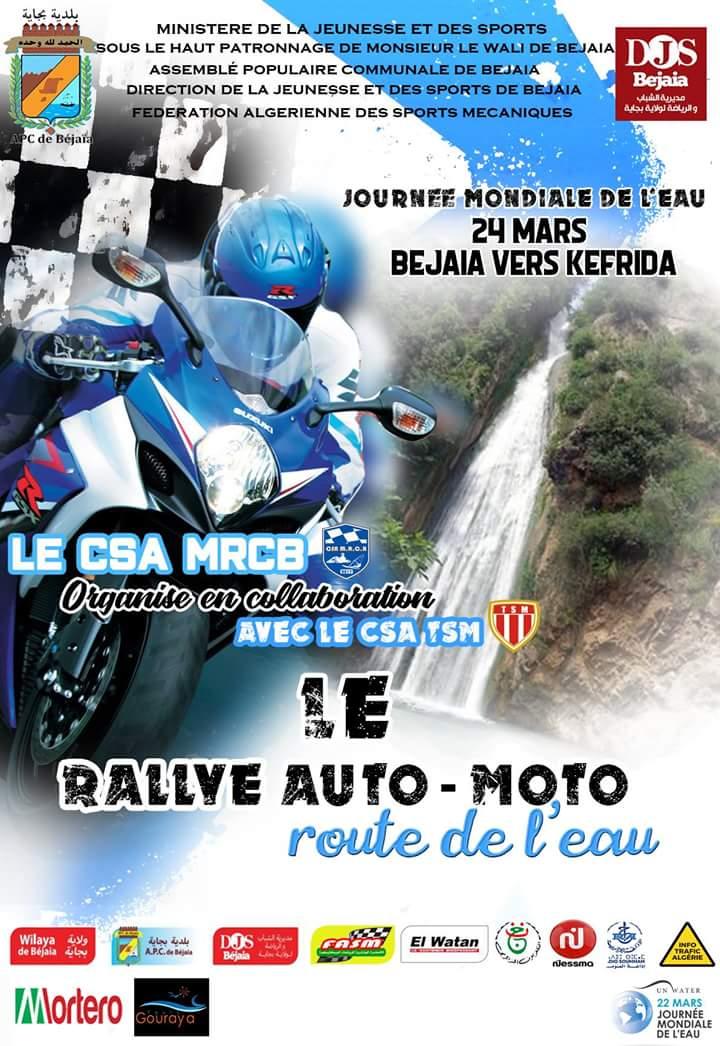 Rallye route de l'eau