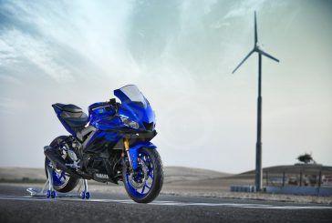 Yamaha présente la nouvelle YZF-R3 au style radical