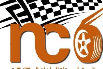 Le Club N.C.Ougrla appel à l'inscription des pilotes