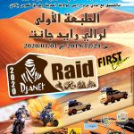 Rallye Raid Djanet 2019/2020