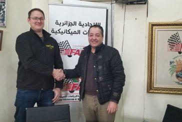 FASM - Tuareg Rallye : Contrat de partenariat signé !