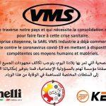 CoronaVirus : VMS Industrie met ses moyens humains et matériels pour la lutte contre l'épidémie