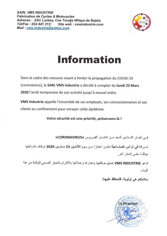 CoronaVirus : VMS Industrie arrête temporairement son activité !