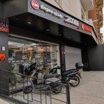 ZOOM Moto déménage à Bir Mourad Raïs !