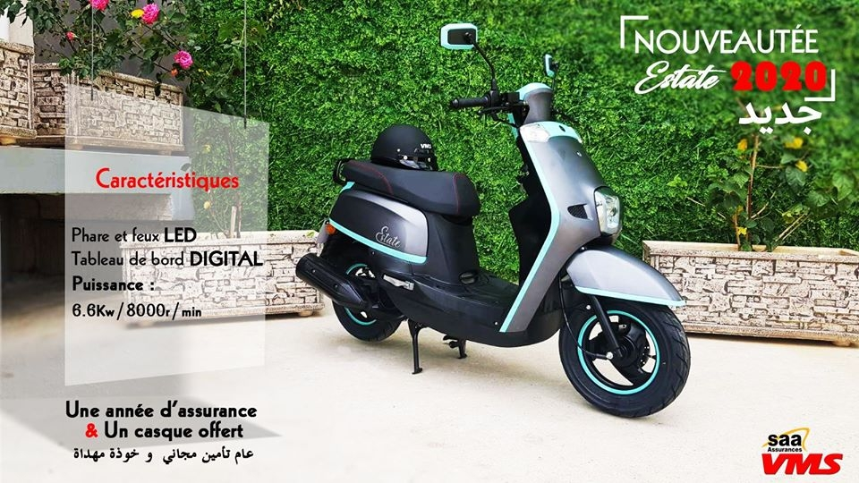 VMS Industrie lance un nouveau scooter compact : VMS ESTATE