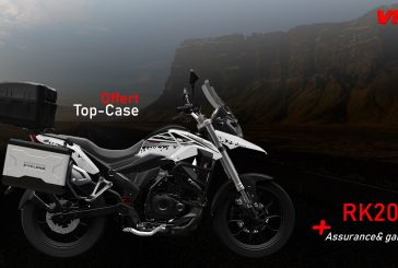 VMS Industrie annonce l'arrivée de la nouvelle RK200 !