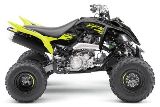 Yamaha YFM700R SE 2021 - 2