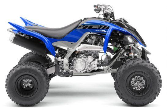 Yamaha YFM700R SE 2021 - 4