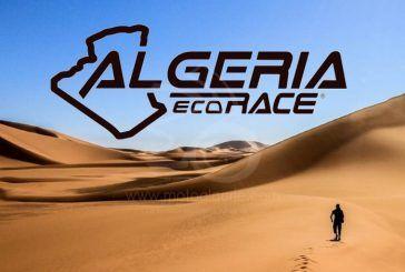 LA 1ère EDITION DE L'ALGERIA ECO RACE